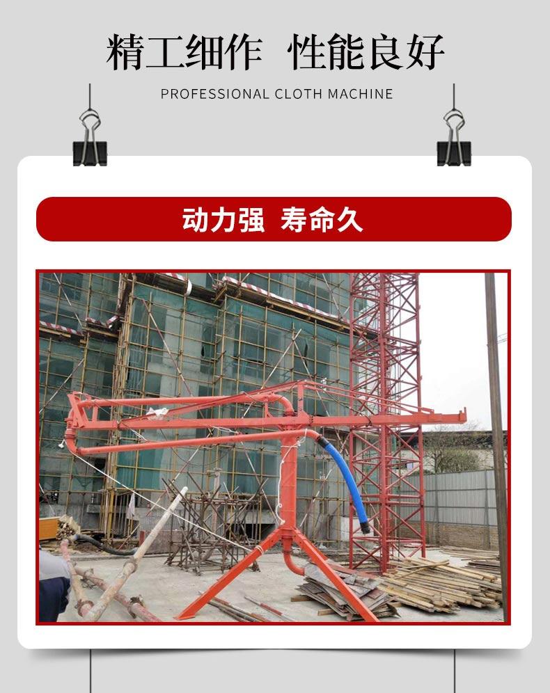 电梯井布料机