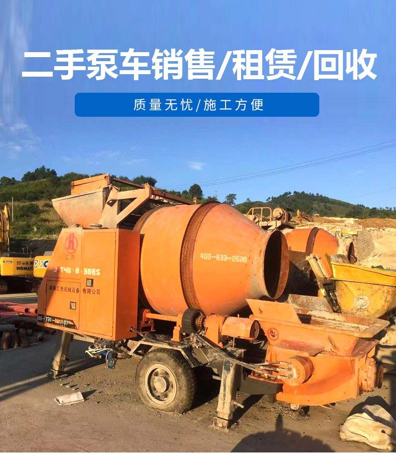 车载泵租赁回收